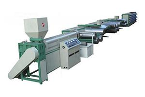SJ-FS5.5 Tape Extrusion Lines